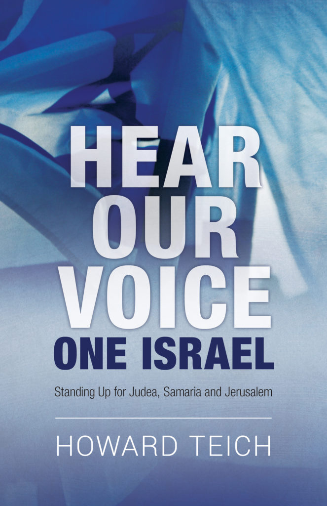 Hear Our Voice: One Israel by Howard Teich
